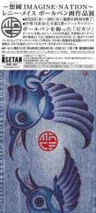 20060827a